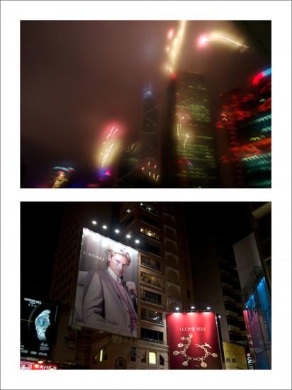 Hong Kong #2, 2006 © David Ulrich